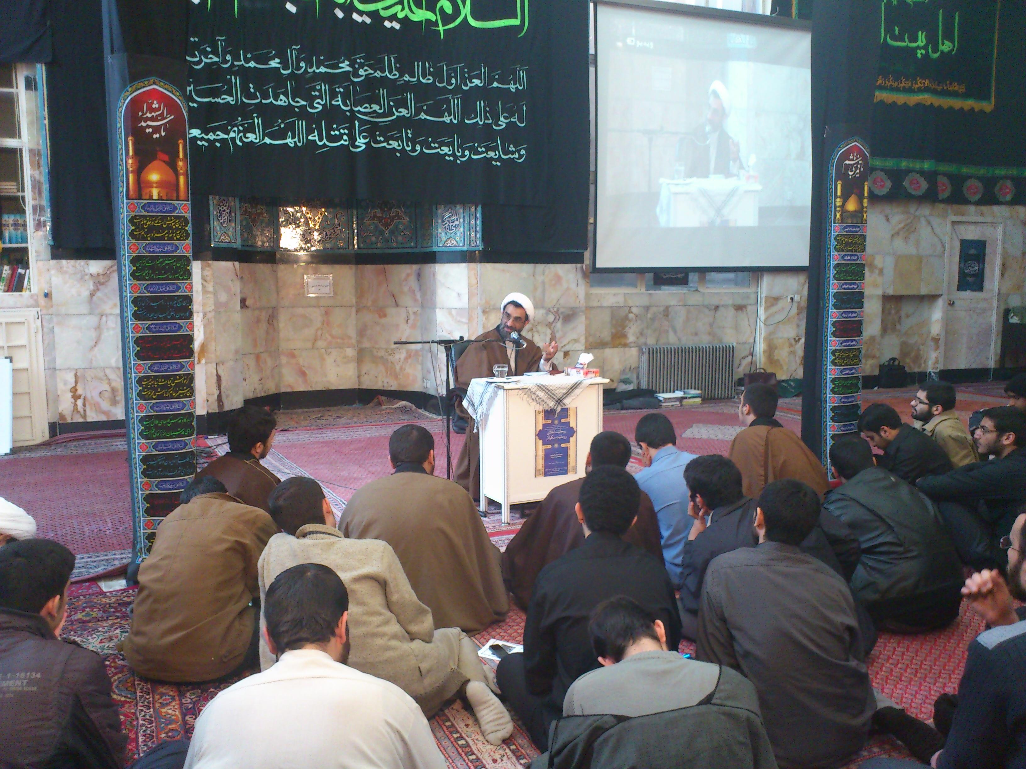 جمعیت طلاب انقلاب اسلامی